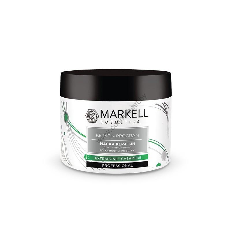 Keratin Program Маска для  интенсивного восстановления волос Кератин от Markell