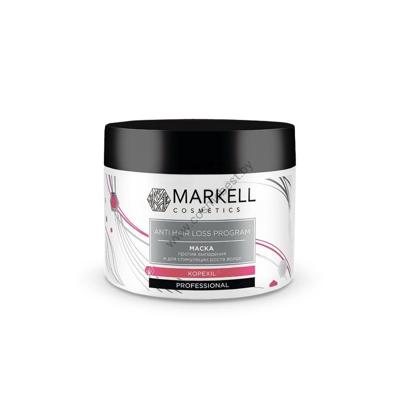 Anti Hair Loss Program Маска против выпадения и для стимуляции роста волос от Markell