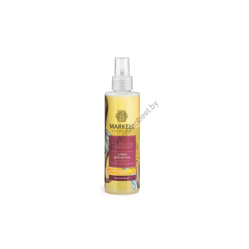 Hair Care Program Спрей для волос Экспресс-ламинирование от Markell