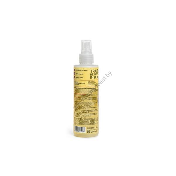 Спрей для волос «Экспресс-ламинирование» Hair Care Program от Markell
