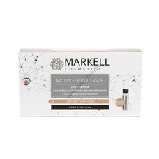 Complex skin renewal program with multi-fruit peeling Active Program from Markell