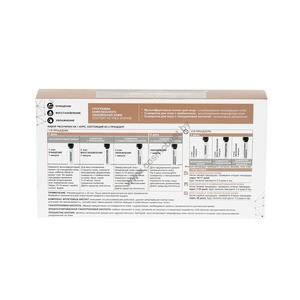 Программа комплексного обновления кожи с мультифруктовым пилингом Active Program от Markell