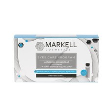 Eyes Care Program Active Concentrate for Puffiness and Dark Circles by Markell