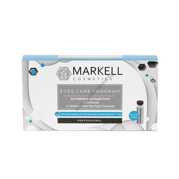Активный концентрат против отеков и темных кругов под глазами Eyes Care Program от Markell