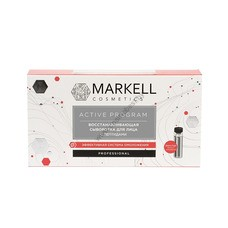 Markell Active Program Peptide Revitalizing Serum