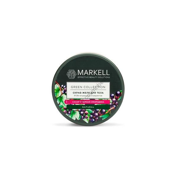Скраб-желе для тела «Сахар и черная смородина» Green Collection от Markell