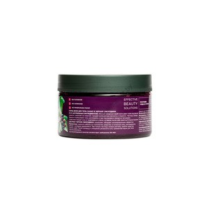 "Body scrub ""Sugar and black currant"" Green Collection by Markell"
