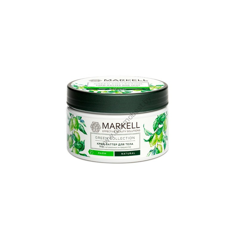 Green Collection Body Cream Butter Lime by Markell