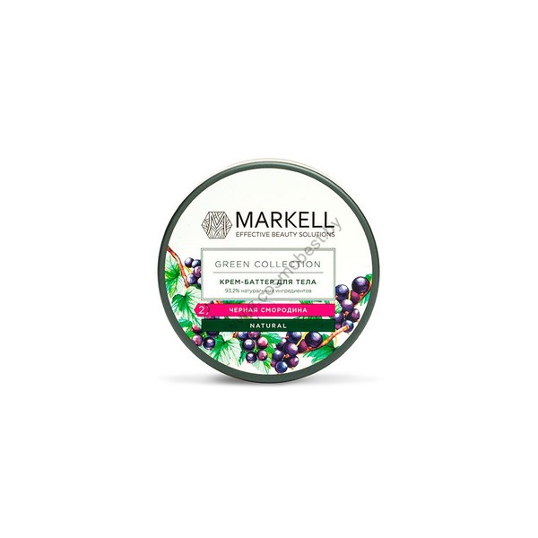 Крем-баттер для тела «Черная смородина» Green Collection от Markell