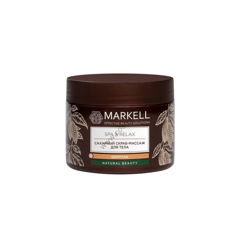 SPA & RELAX Сахарный скраб-массаж для тела Шоколад от Markell