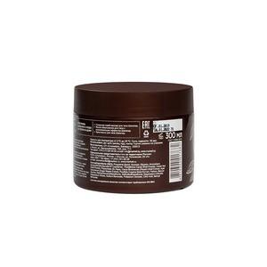 """Сахарный скраб-массаж для тела """"Шоколад"""" Spa & Relax от Markell"""