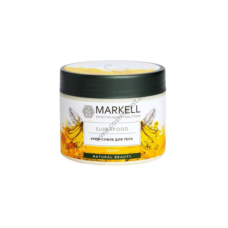 SUPERFOOD Крем-суфле для тела Банан от Markell