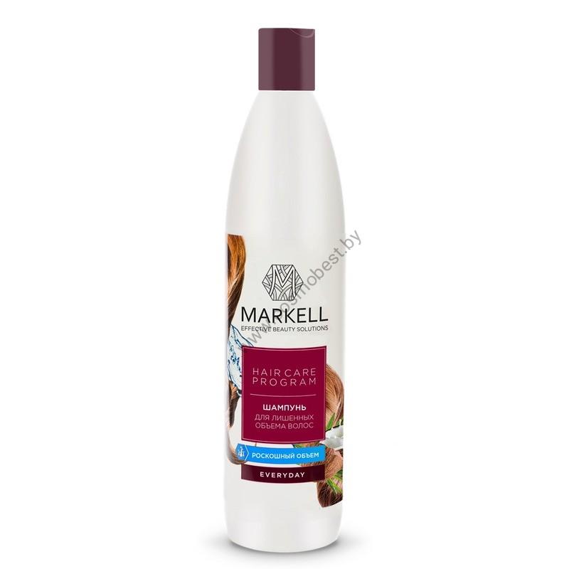 HAIR CARE PROGRAM Шампунь для лишенных объема волос от Markell