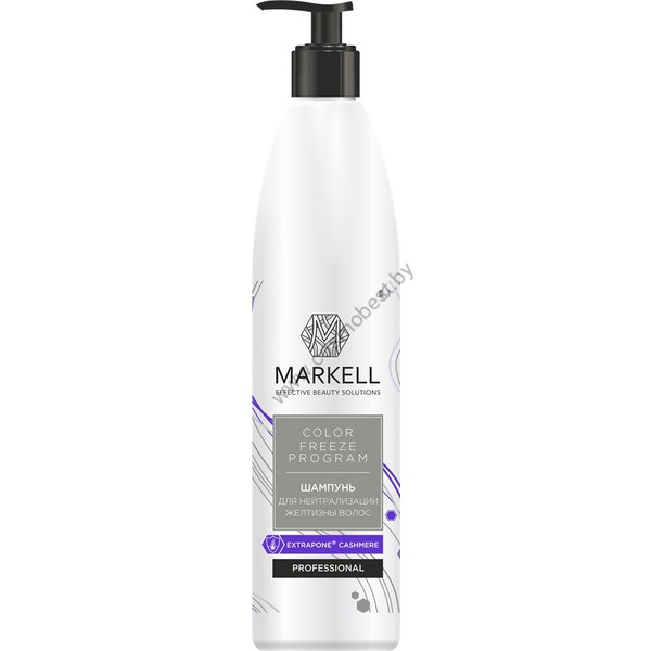 Шампунь для нейтрализации желтизны волос Color Freeze Program от Markell