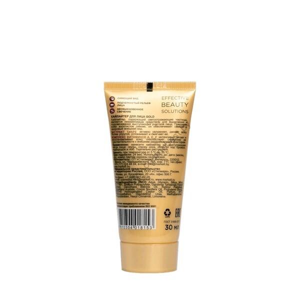 Хайлайтер для лица «Perfect Shine» Gold от Markell