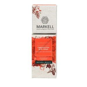"""Сыворотка для лица """"Ягодное увлажнение"""" Superfood от Markell"""