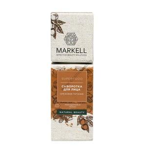 """Сыворотка для лица """"Ореховое питание"""" Superfood от Markell"""