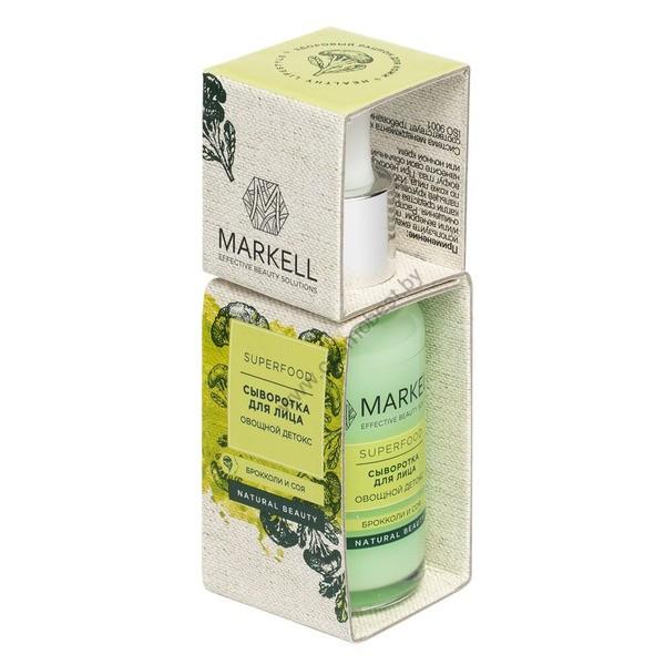 Сыворотка для лица «Овощной детокс» Superfood от Markell