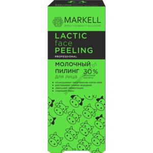 Молочный пилинг для лица от Markell