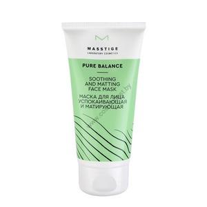 Маска для лица успокаивающая и матирующая Pure Balance от Masstige