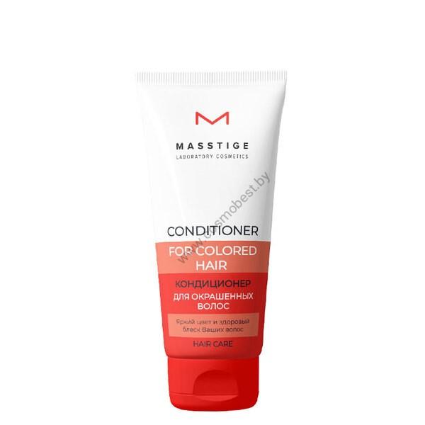 Кондиционер для окрашенных волос от Masstige