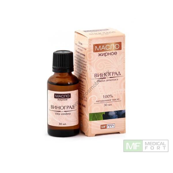 Масло косметическое жирное Виноград от Medical Fort