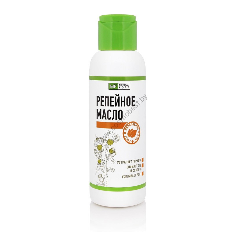 Burdock cosmetic oil from Medical Fort