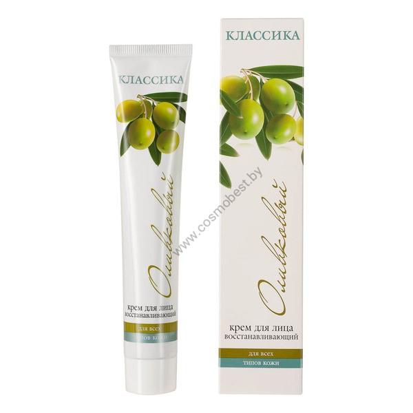 Крем для лица восстанавливающий для всех типов кожи «Оливковый» Классика от Modum