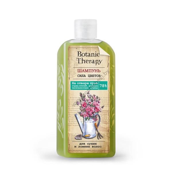 Шампунь сила цветов для сухих и ломких волос Botanic Therapy от Modum