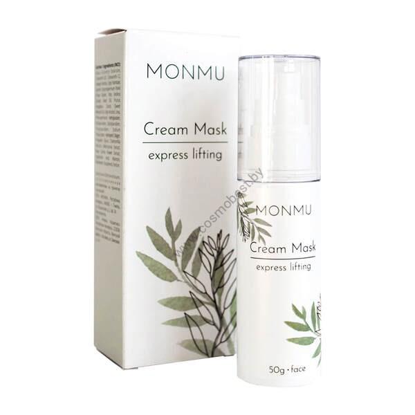 Крем-маска экспресс-лифтинг с гиалуроновой кислотой, гидролизованным коллагеном, натуральными маслами, экстрактами и витамином Е от Monmu