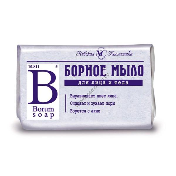 Мыло туалетное Борное от Невская Косметика