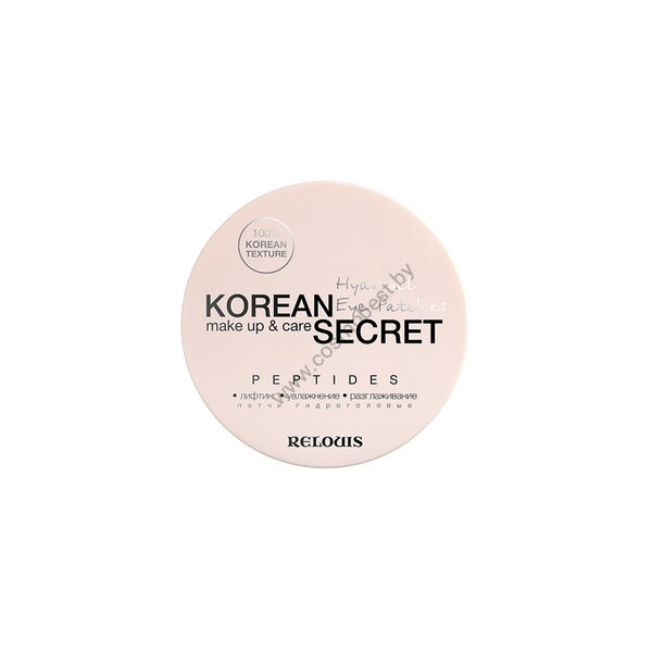 Патчи KOREAN SECRET Hydrogel Eye Patches (PEPTIDES) от Relouis