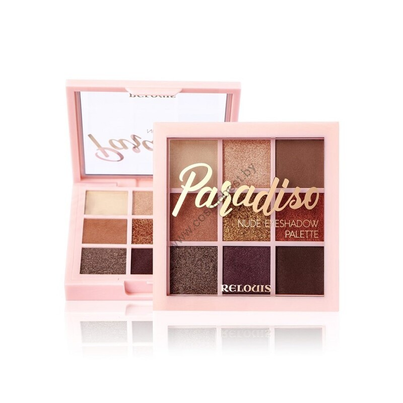 RELOUIS Paradiso Nude Eyeshadow Palette
