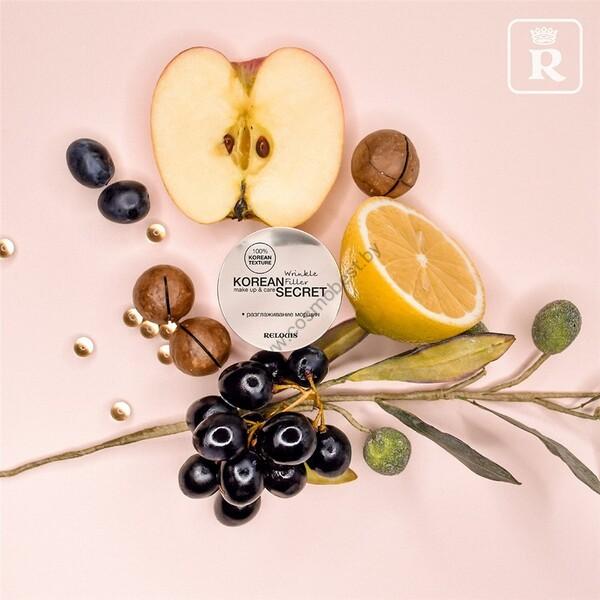 Корректор морщин KOREAN SECRET make up & care Wrinkle Filler от Relouis