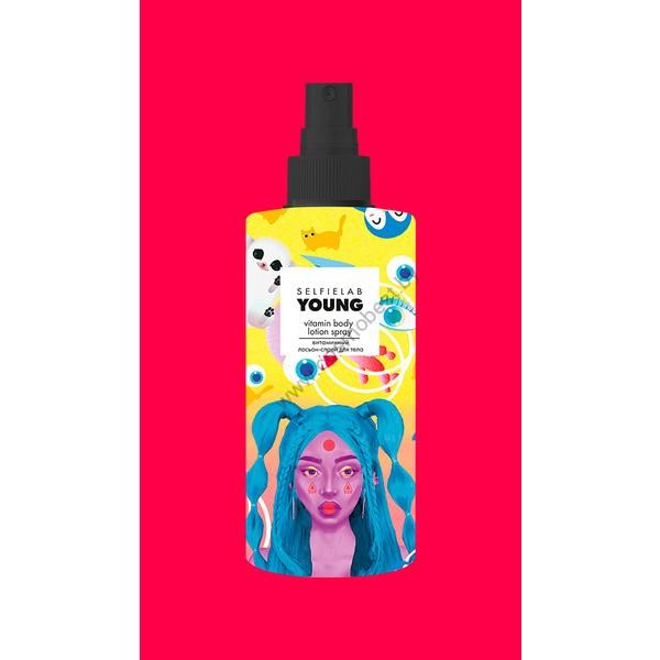 Витаминный лосьон-спрей для тела от SelfieLab