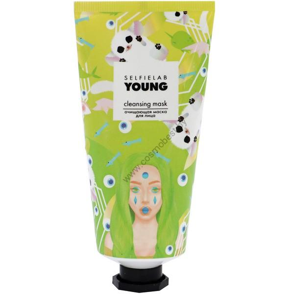 Очищающая маска YOUNG от SelfieLab