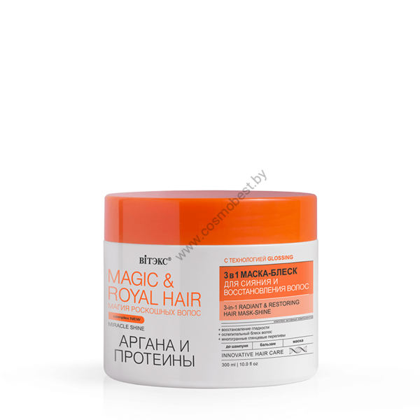 Magic&Royal Hair 3в1 Маска-блеск для сияния и восстановления волос от Витэкс