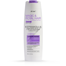 Magic & Royal Hair Shampoo-filler for strengthening and restoring hair from Vitex