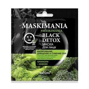 Black Detox Маска для лица Матирование, очищение и сужение пор от Витэкс