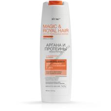 Magic & Royal Hair Shine Shampoo for Shine and Hair Restoration from Vitex