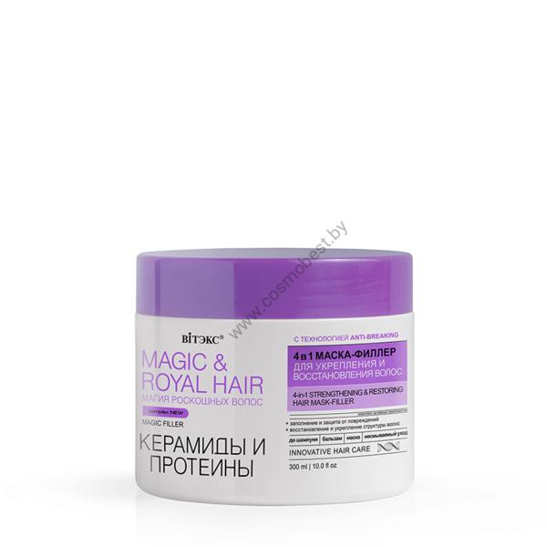 Magic&Royal Hair 4в1 Маска-филлер для укрепления и восстановления волос от Витэкс