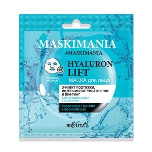 Hyaluron Lift Маска для лица Эффект подтяжки, интенсивное увлажнение и лифтинг от Витэкс