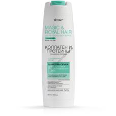Magic & Royal Hair Volume Shampoo for Thickness and Hair Restoration from Vitex