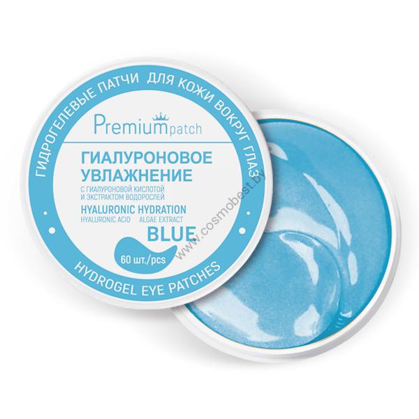 Патчи гидрогелевые «Гиалуроновое увлажнение» для кожи вокруг глаз от Витэкс