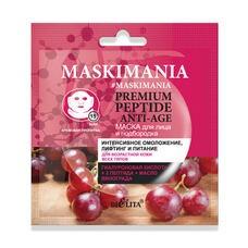 Premium Peptide Anti-Age Маска для лица и подбородка Интенсивное омоложение, лифтинг и питание от Витэкс