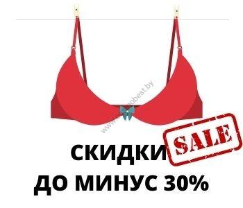 Скидки до 30% на женское нижнее белье от Milavitsa, Serge и Mark Formelle