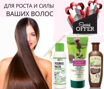 Средства от выпадения волос - оригинальная косметика напрямую от производителя!