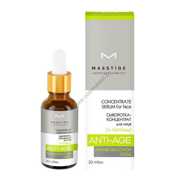 Сыворотка-концентрат для лица антивозрастная Anti-Age от Masstige