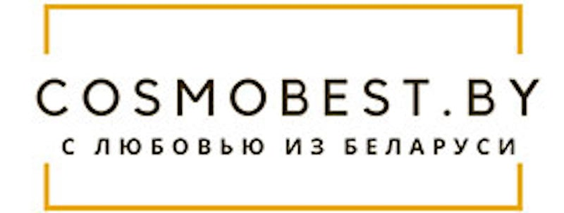 Cosmetics Online Store Of The Most Prestigious Belorussian Brands